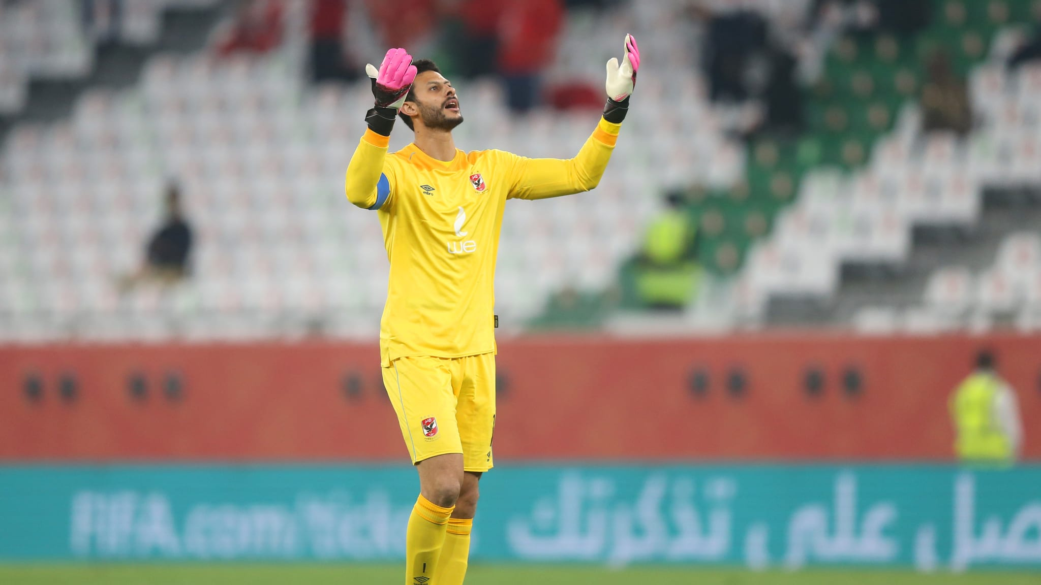 Mohamed El Shenawy of Al Ahly SC celebrates during the FIFA Club World Cup